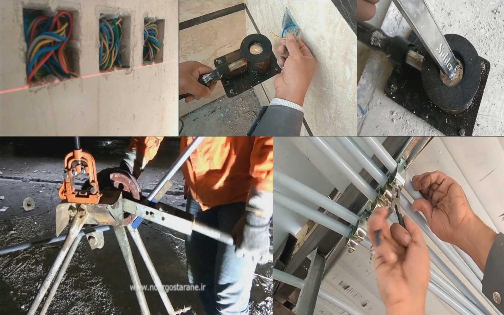 دانلود آموزش برق ساختمان